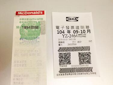 Taiwan receipts have lottery tickets.